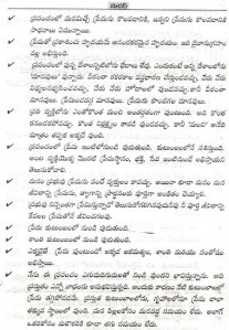 essay on mother in telugu language Are you sure you want to remove telugu essays from your list.