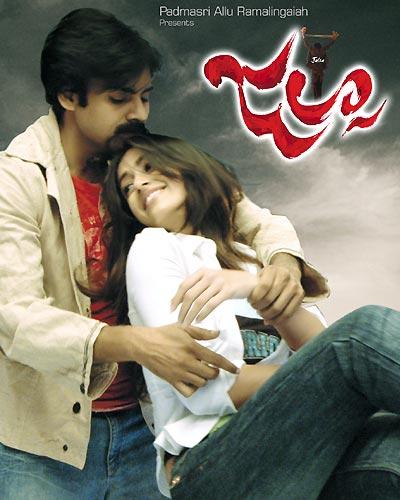 hindi dubbed movies of pawan kalyan - ye hai jalsa poster